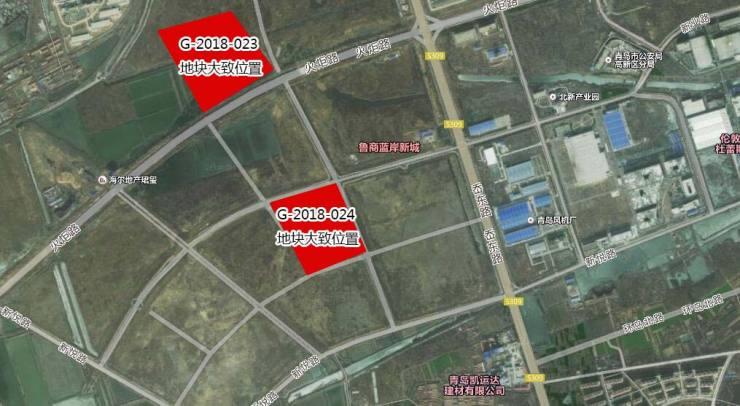 高新区两宗商住用地挂牌出让 起拍价10亿元