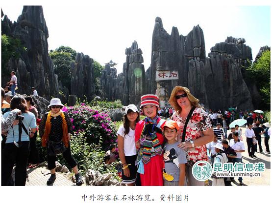 云南一季度接待游客同比增27.21% 实现旅游总收入2086