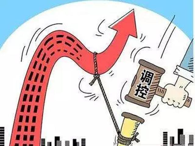 资讯周报 | 中央经济工作会议明确房产政策