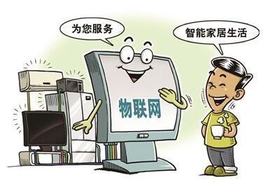 改革开放40年 家电产业迈入物联共享新时代