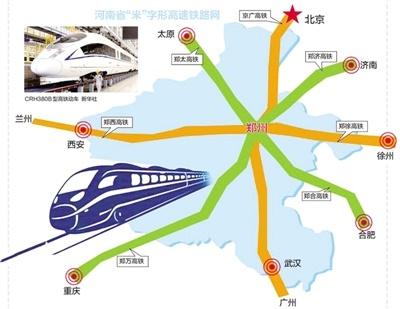 郑济高铁计划2021年建成通车 届时郑州到济南仅需两小时