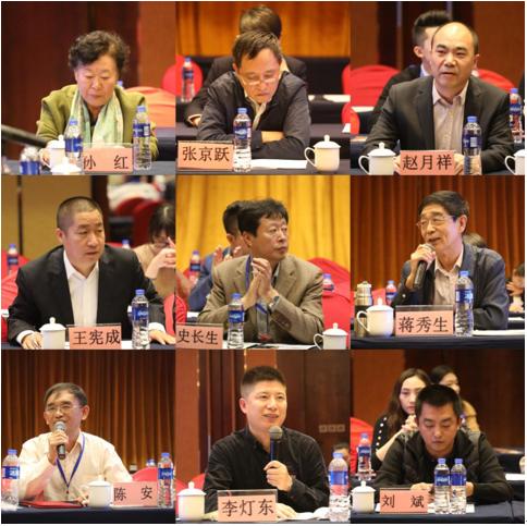 中国建筑材料流通协会公共应急事务委员会在京成立