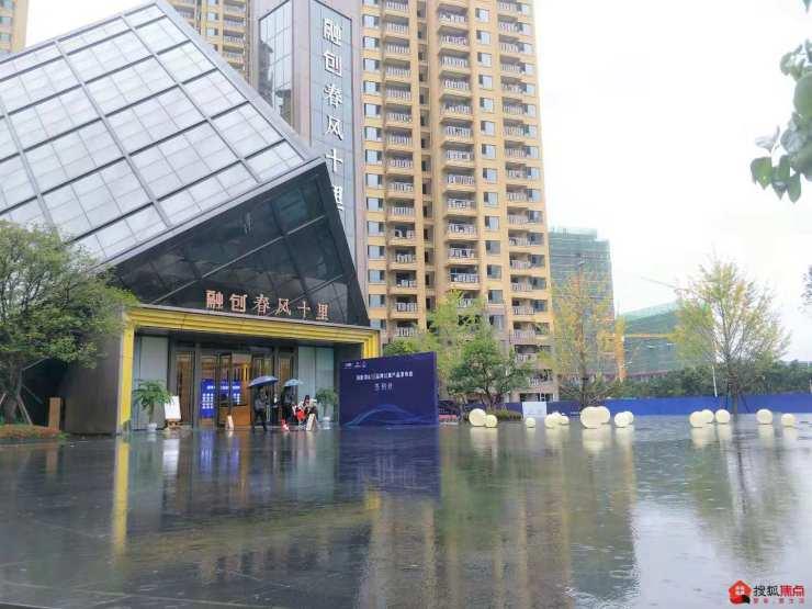 融创春风十里·海豚湾携手58同城 倾力打造国际品牌LOFT公