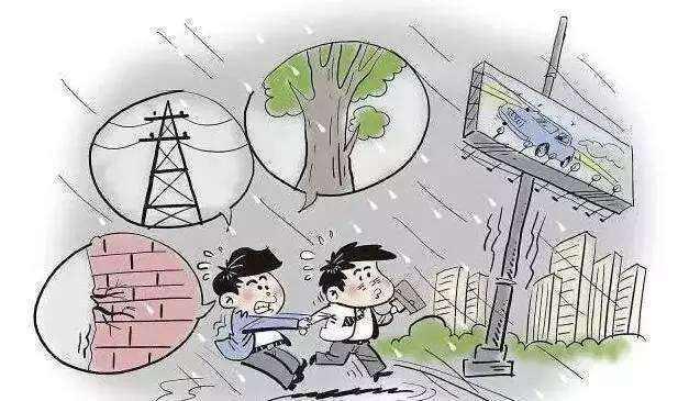 """第23号台风""""百里嘉""""今日来袭"""