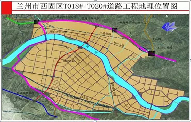 西固T018#/T020#道路启动征收 打通区域南北交通瓶颈