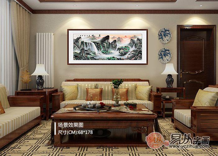 沙发背景墙挂什么画 山水秀丽美景别致景色深