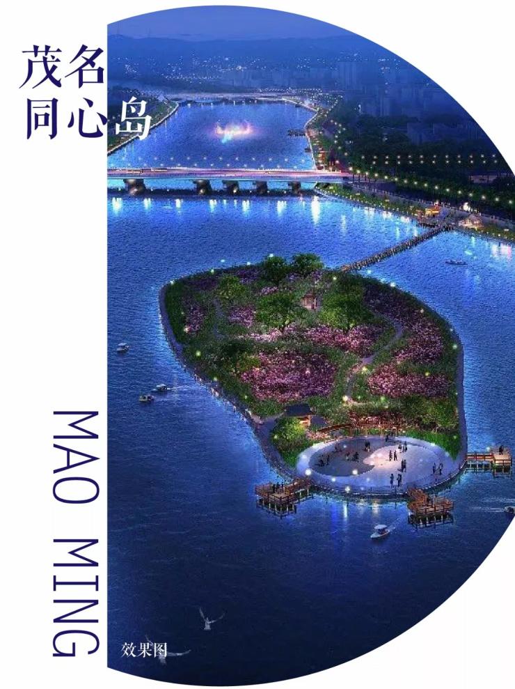小东江生态景观带休闲公园十里江景 你期待吗?