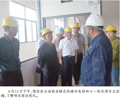 鹤庆县坚持以绿色发展理念引领工业发展和园区建设