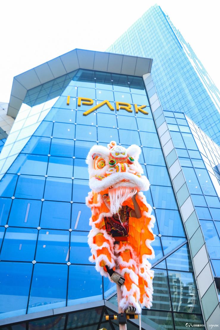 9月29日 招商置地IPARK购物中心盛大开业!