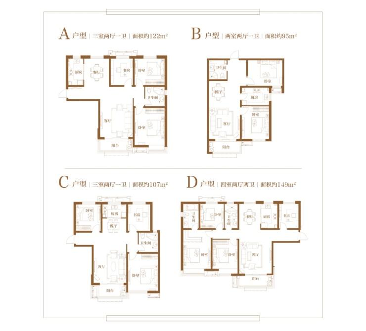 """""""屋""""以稀为贵,这是墅区小高层最后1栋"""