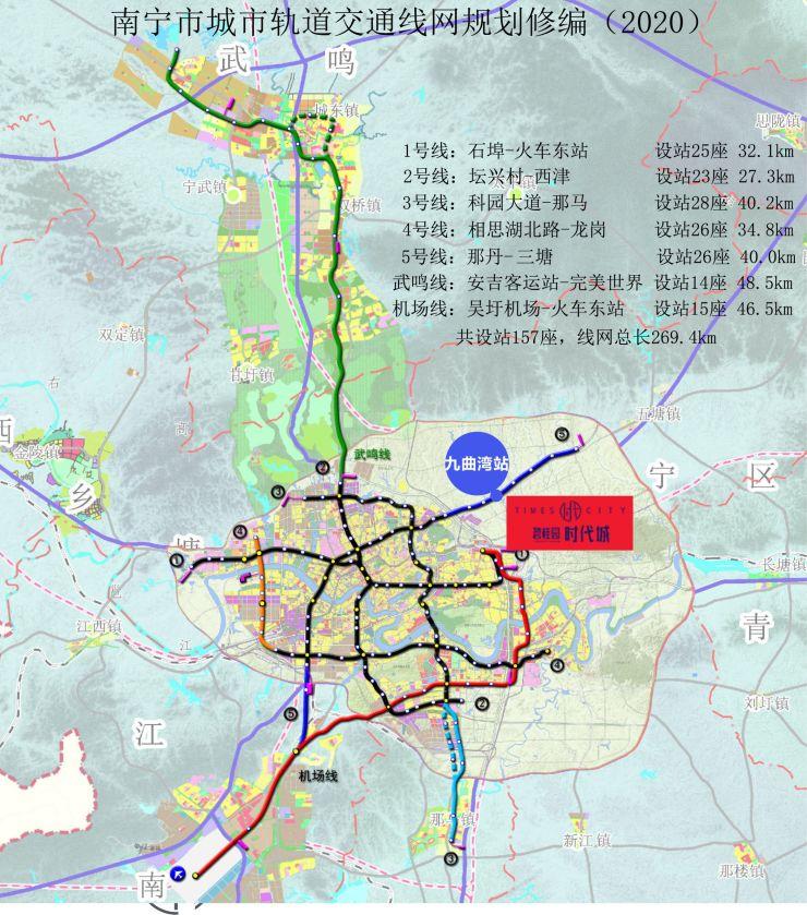南宁碧桂园时代城|大城东多维立体交通 脉动城芯未来繁华