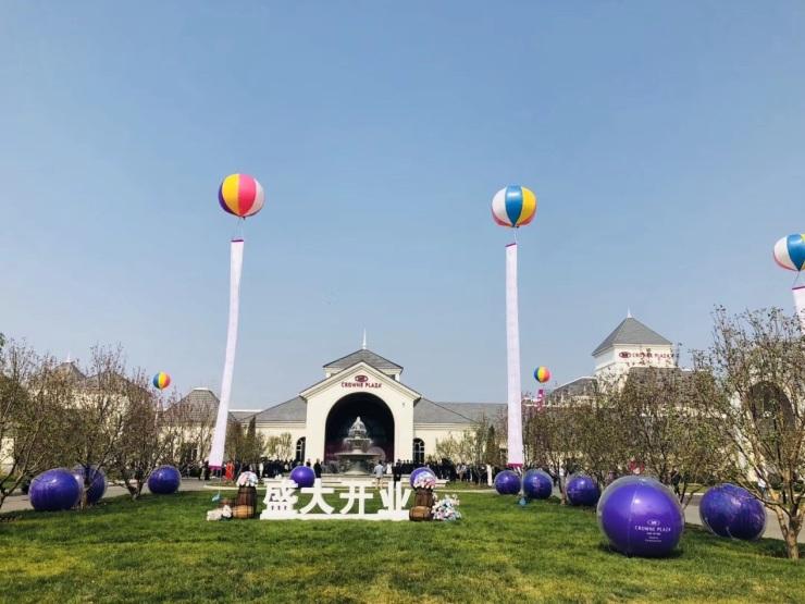 为度假加冕!——怀来皇冠假日酒店盛大开业 京北五星配套升级
