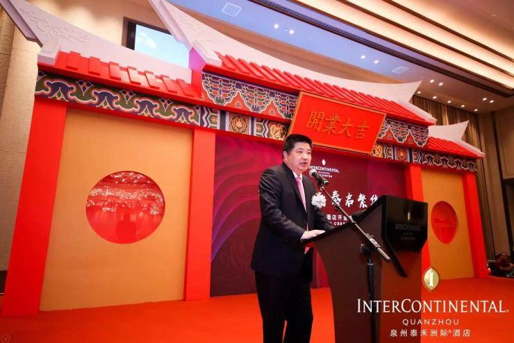 黄其森:泰禾酒店融合中华文化精髓、本地文化特色和国际标准