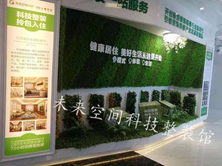 未来空间为您讲述,中国新型墙体的发展现状及趋势
