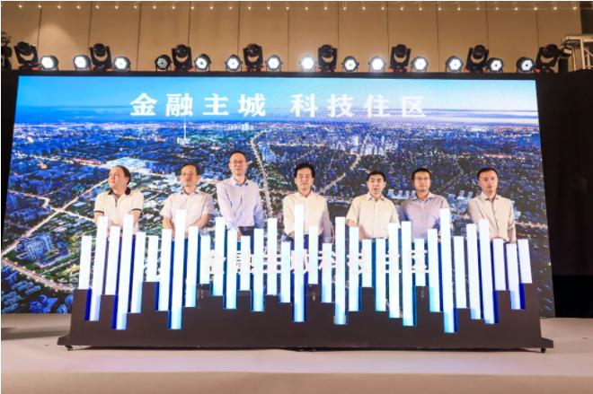 """北京""""金融主城·科技住区""""启幕 国誉·万和城踞守核心"""
