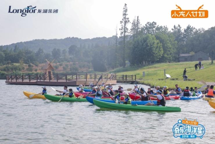 龙湖·小龙人计划|南京赛区选拔赛璀璨落幕