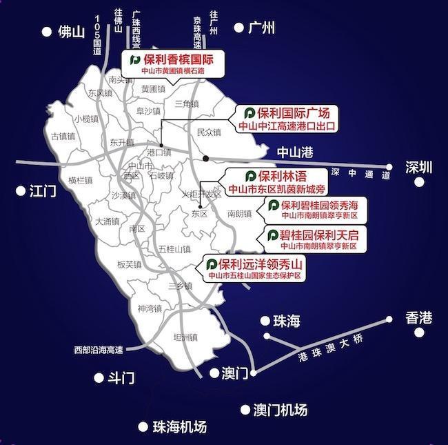 第十届保利地产和乐中国舞蹈大赛中山赛区圆满落幕