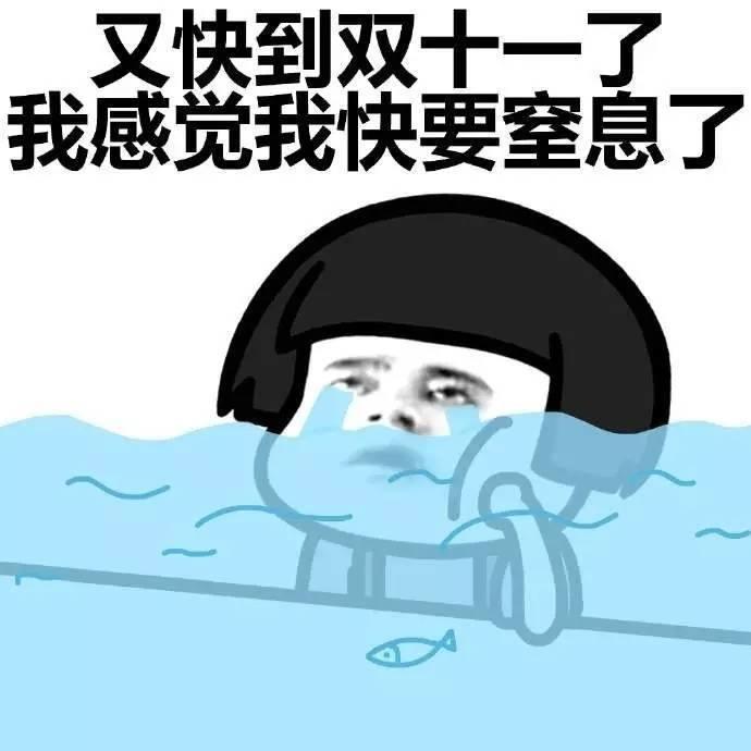 """清空购物车""""召集令"""" 11.3龙湖提前来帮忙!"""