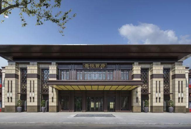 """太原""""二青会""""足球场馆提前完工,滨河体育中心即将全新亮相"""