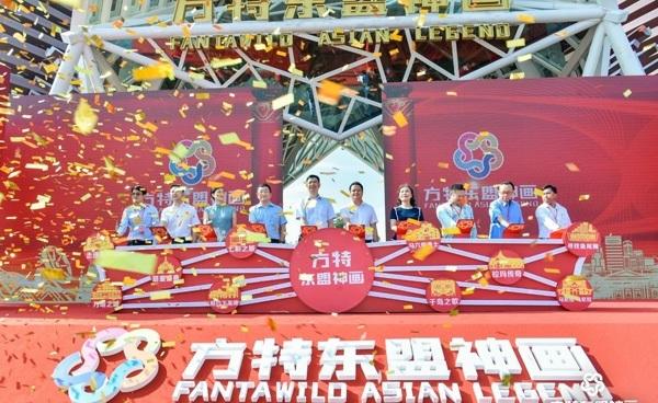 打造区域旅游新标杆 南宁方特东盟神画盛大开园