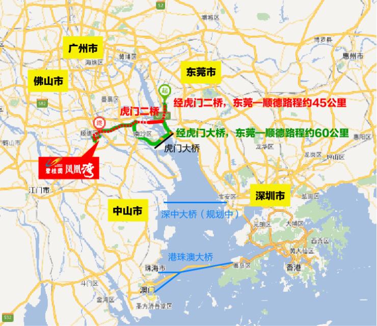 港珠粤大桥10/24正式通车, 粤港澳大湾区中芯成置业优选