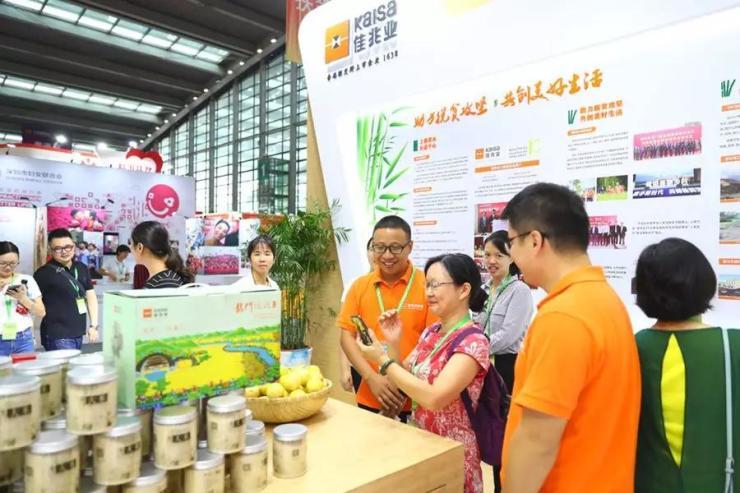 第六届中国慈展会开幕 佳兆业亮相精准扶贫主题馆