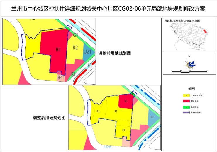 城关区新增约37300㎡居住用地 规划配套一所幼儿园!
