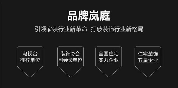 武汉硚口这边比较好的装修公司