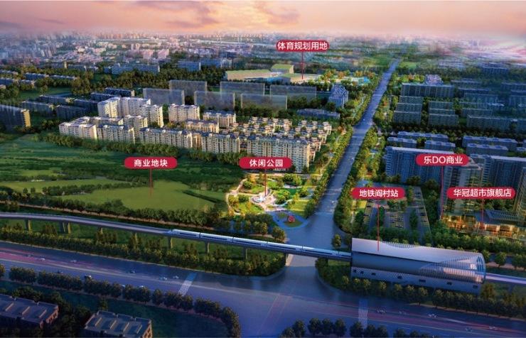 800萬,住別墅?全北京的最后機會!