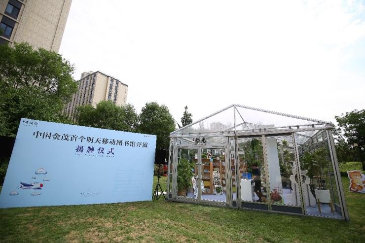 中国金茂首个明天移动图书馆,  重拾城市遗漏的微观表情