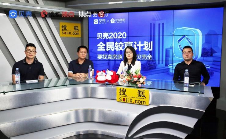 """互联网虚假房源为何屡禁不绝?专家支招如何""""较真"""""""