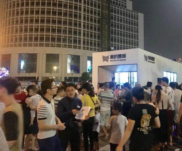 搜狐一周回顾:彰泰、宝骏无车日活动受追捧 多盘开盘或开放