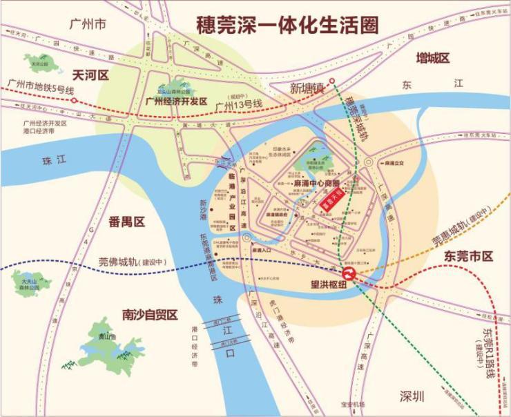 【富盈·华阳君荟】水乡新城中芯,湾区置业宝地!