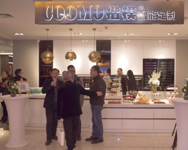 騰訊金騰獎成都地區盛大開獎  COOMO智能定制正式開業