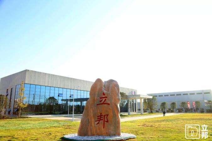 立邦涂料开启智能制造工业4.0时代 湖北工厂开业 助力咸宁产