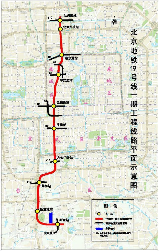 """地铁19号线南延大兴,带领区域""""加速跑"""""""