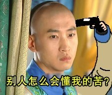 重庆老小区天天上演抢车位大战?这些做法可以参考……