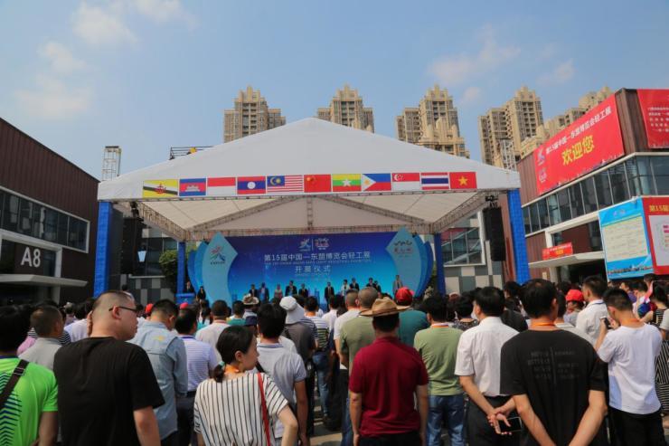 第15届华南城轻工展圆满闭幕,安全有序、成果丰硕