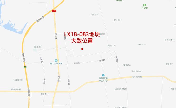 莱西姜山镇1.05万平纯住宅地块底价出让