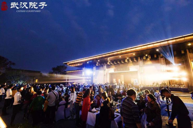 一场横跨3981公里的超级豪华晚宴,在武汉院子燃爆江城!