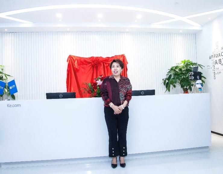 """贝壳福州新总部落成揭牌庆典:有福之州 有""""贝""""而来"""