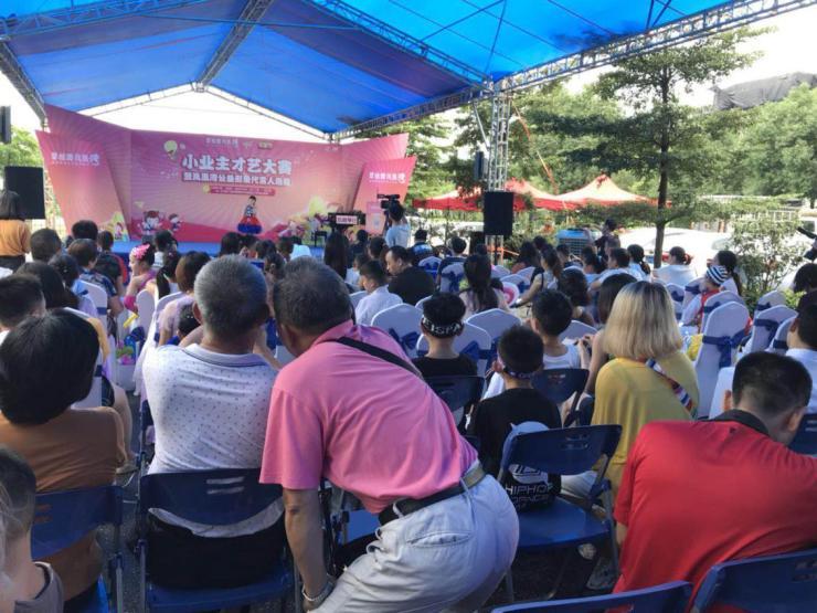 倒计时1天!广州南凤凰湾大城沙丁鱼音乐节约定您!