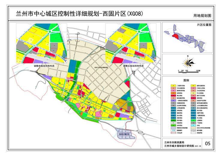 关于西固区东侧深沟堡村用地置换的公示详情