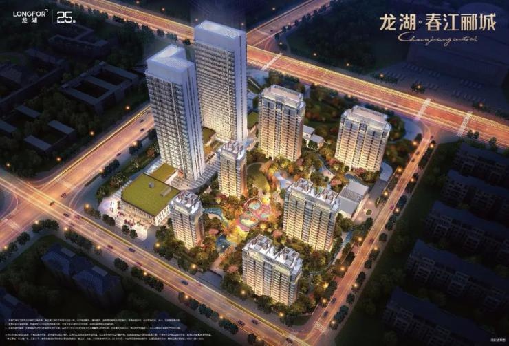 """极致细节成就""""最火红盘"""",龙湖·春江郦城全新楼栋加推"""