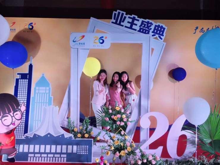 2018碧桂园广西区域第三届社区文化节圆满落幕