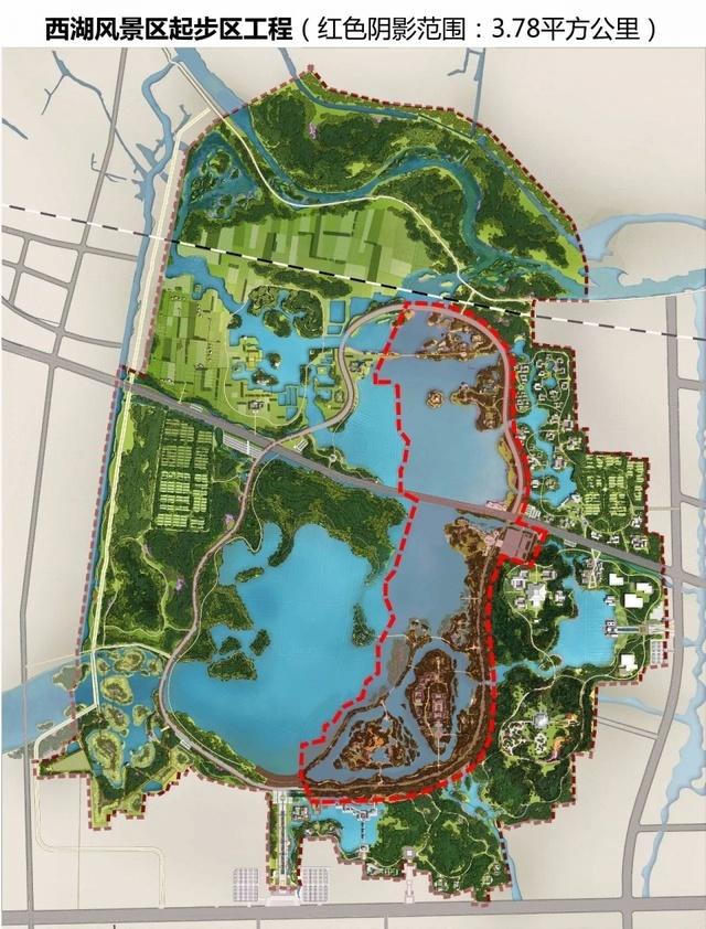 重现古西湖盛景 打造诗画颍西湖魅力生态新城