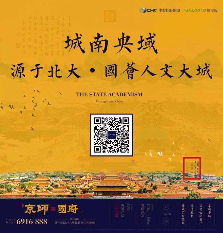 九月第二个周末活动预告:秋高气爽哪里去,搜狐带你乐不停