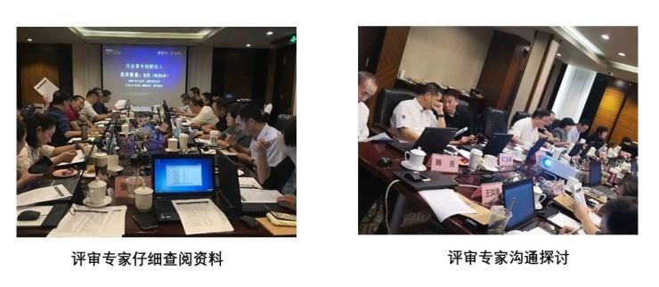 《【摩登3h5登陆地址】第四届金轩奖专家评审会在京顺利召开,评选结果于8月31日公布》