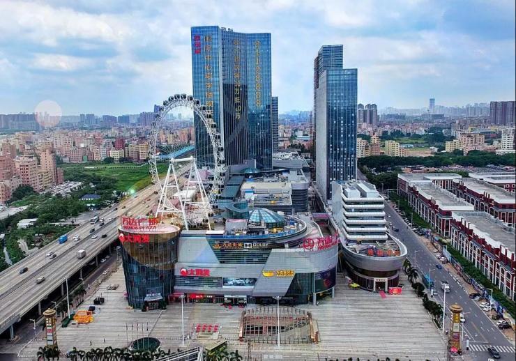 中海物业与广东城际置业签署战略合作协议