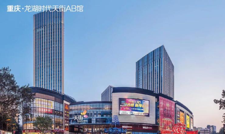 长沙龙湖新壹城 | 一个商业项目何以撬动百万商圈?